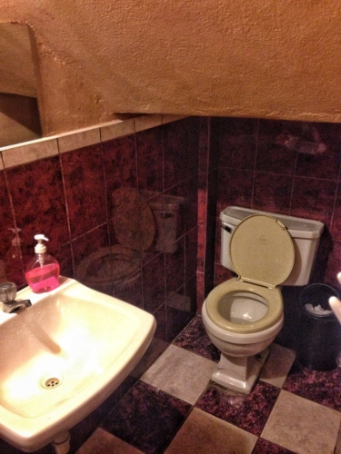 Poorly Installed Toilet Hauraz Peruvian Cultural Quirks